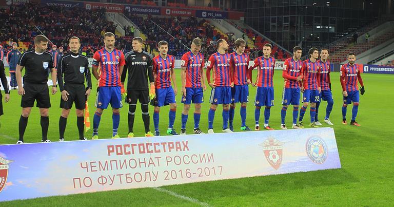 CSKA Mosca - I pronostici de il Mago del Pronostico
